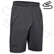 Under Armour Raid Training Shorts