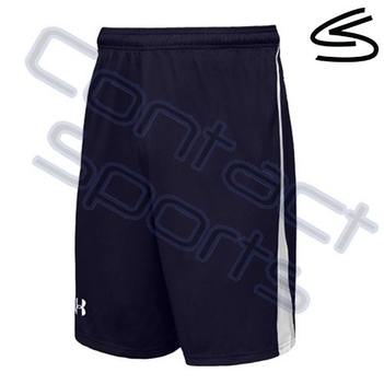 Under Armour Blitz Update Shorts