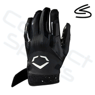 Evoshield Burst Junior Handskar